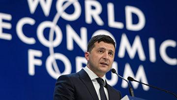Part of President Vladimir Zelensky in the annual meeting of the world economic forum in Davos