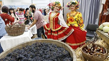 "trade on the ""Kuban fair"" exhibition centre ""Expograd South"" in Krasnodar"