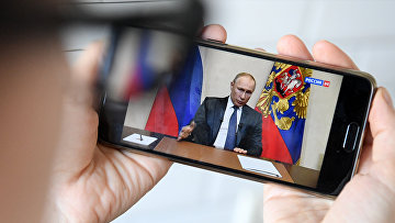 the Broadcast treatment of Russian President Vladimir Putin to the citizens because of the situation with coronavirus